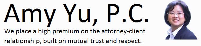 Amy Yu, P.C. Logo
